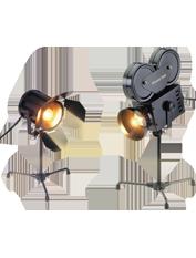 studio accent lamp